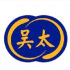 吉林省吴太医药集团有限公司