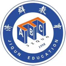 济群教育发展集团