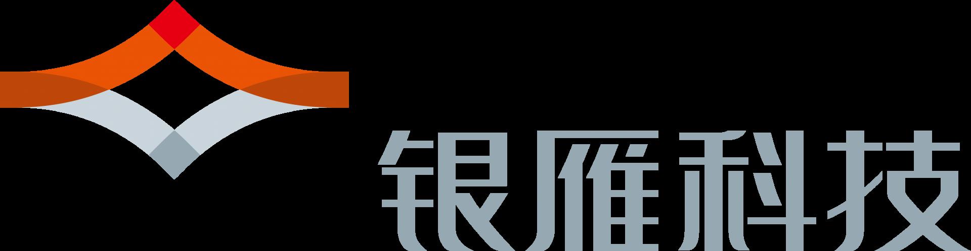 吉林银雁科技服务有限公司