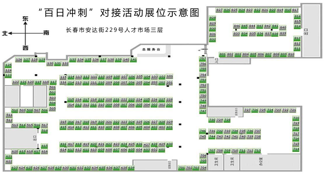 百日冲刺展位图.jpg